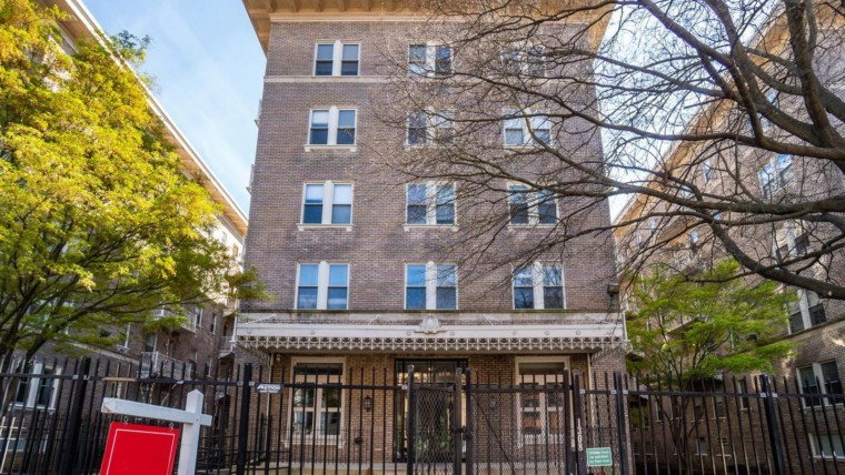 1308 Clifton St NW #401, Washington, DC